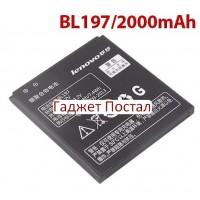 Купить Li-ion аккумулятор BL197  Lenovo A820, A820T, S720 (оригинал)