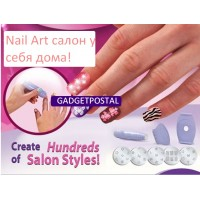 Набор штампов для ногтей