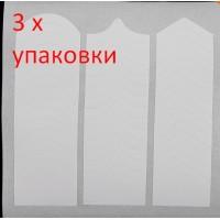 Трафареты для французского маникюра (3 упаковки)