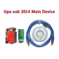 3515097 Latest Version UPA USB V1.3 Programmer Upa-usb 2014 (Only with Main Device)