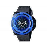 Super Speed спортивные аналоговые наручные часы (синие)
