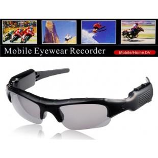 UB-337D Многофункциональные очки с видео записью