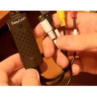 Easy CAP USB2.0 сохраните старые видеокассеты