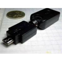 AF-Micro USB на микро USB поворачивающийся на 360 ° адаптер