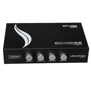 4х портовый Коммутатор USB 2.0 для подключения одного принтера к 4 компьютерам