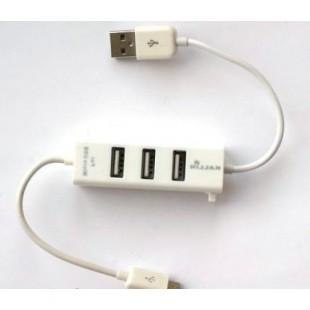 USB хаб с micro USB кабелем