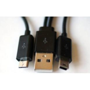 Двойной USB-кабель  micro-USB + mini-USB