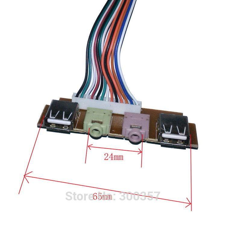 Используется  для подключения на переднюю панель системного блока  компьютера