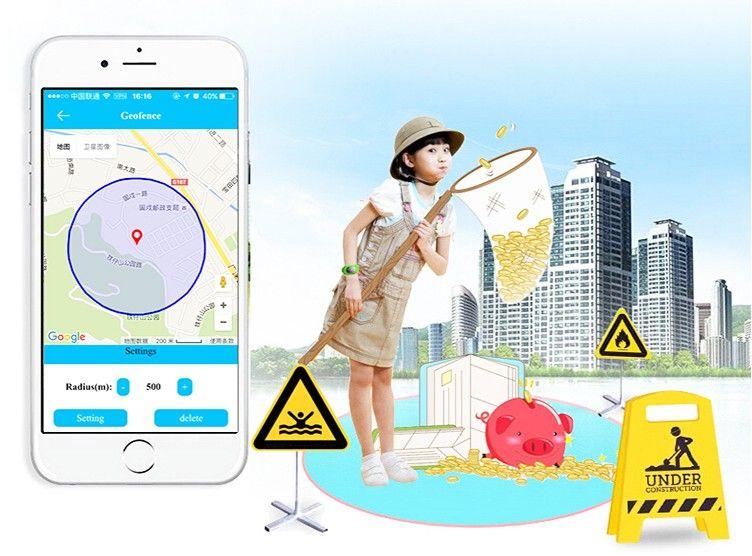 GPS трекер с функцией выхода за обозначенную зону